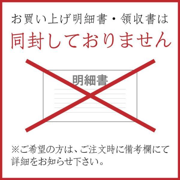 【小鼓】泡梅(ほうばい) 250ml|tsuzumiya|04