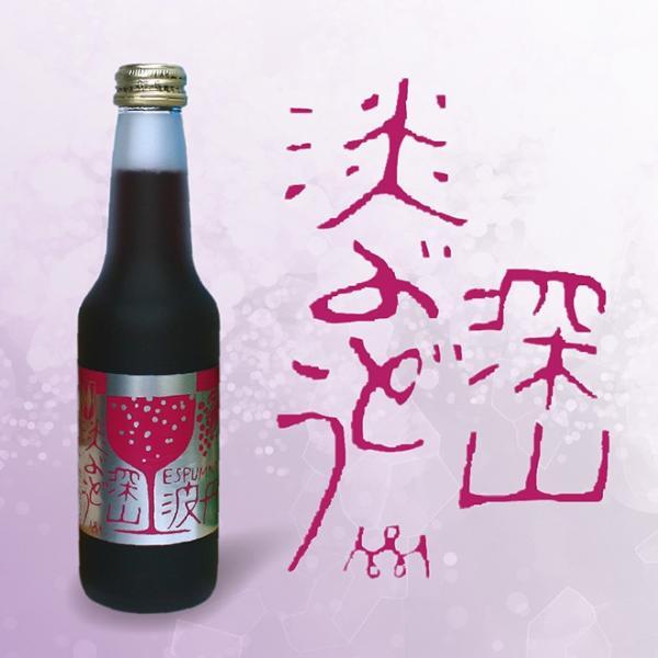 葡萄 リキュール 小鼓 深山淡ぶどう(みやまあわぶどう) 250ml ぶどうの微発泡リキュール 丹波の酒蔵直送 兵庫県丹波の西山酒造場 tsuzumiya