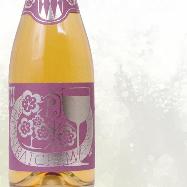梅酒 スパークリング ギフト 小鼓 泡梅上(ほうばいしゃん) 720ml スパークリング梅酒 丹波の酒蔵直送 西山酒造場|tsuzumiya|02