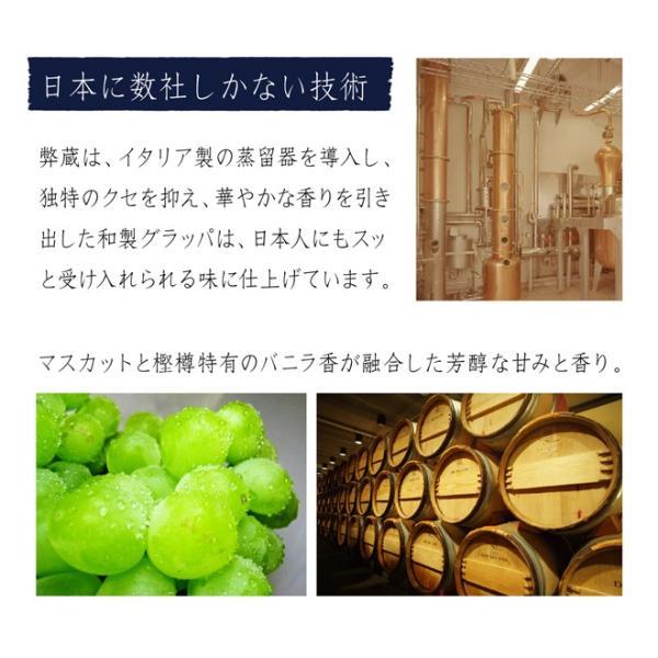 【小鼓】グラッパ モンテオエステ 720ml|tsuzumiya|03