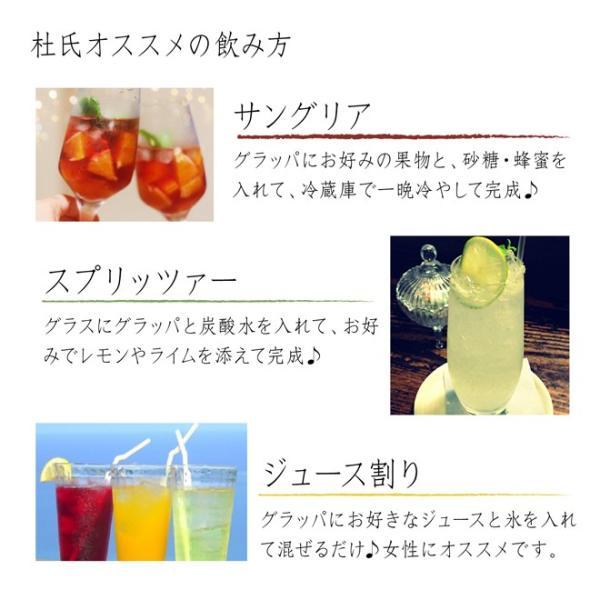 【小鼓】グラッパ モンテオエステ 720ml|tsuzumiya|05