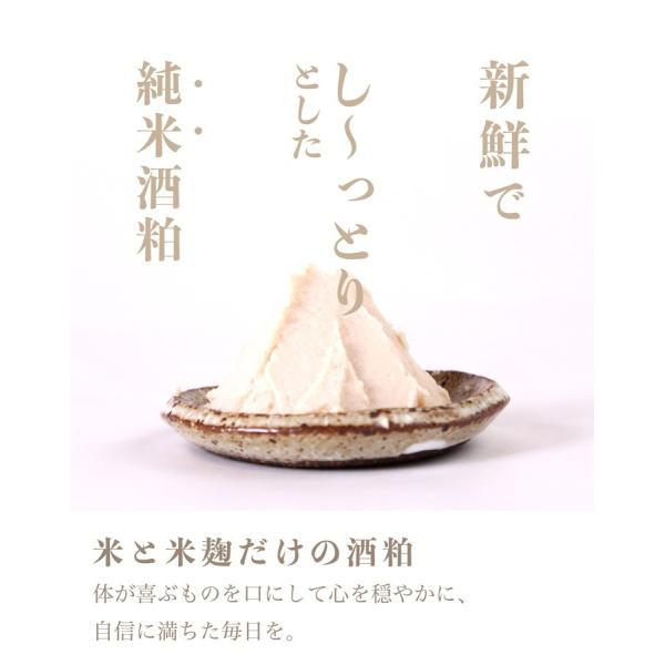 酒粕 漬物用 米麹 小鼓 純米酒粕1kg 旨味がふんだんに残った酒粕 米 米麹 日本酒 酒蔵 地酒 近畿 兵庫 丹波 西山酒造場|tsuzumiya