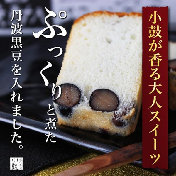 【小鼓】黒香白果(くろかしろか)|tsuzumiya