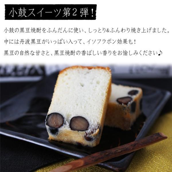 【小鼓】黒香白果(くろかしろか)|tsuzumiya|03