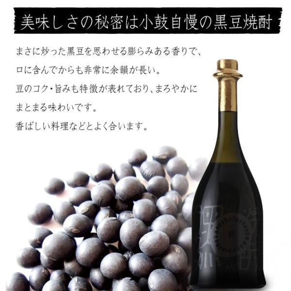 【小鼓】黒香白果(くろかしろか)|tsuzumiya|04