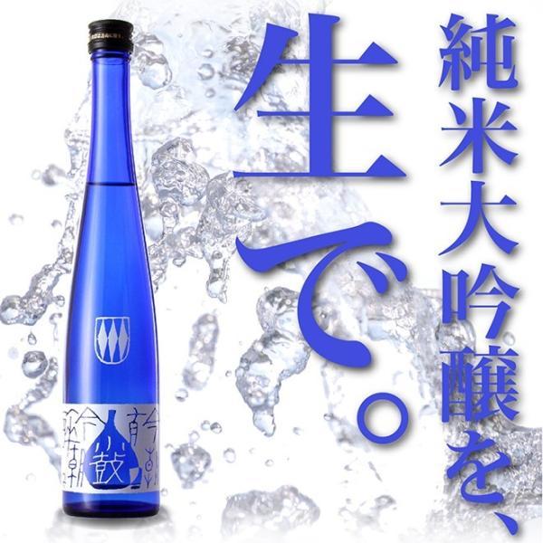 【小鼓】純米大吟醸生酒 360mlx3本 tsuzumiya 02