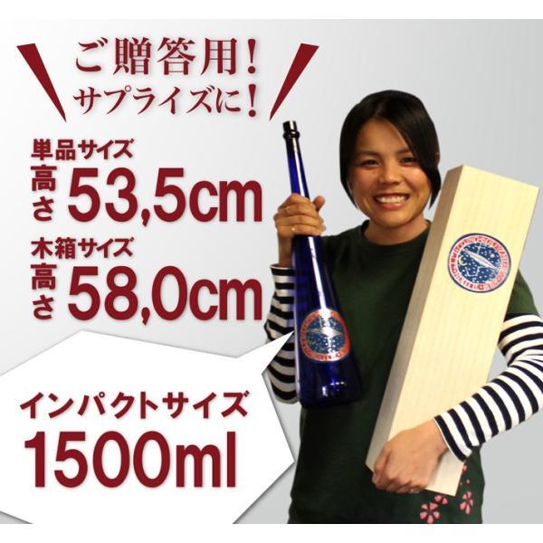 【小鼓】フローラマグナム 1500ml|tsuzumiya|02