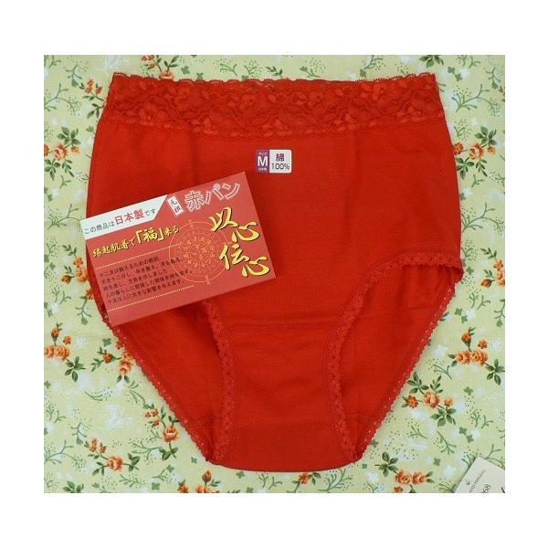 レース付き赤ショーツ・還暦祝いや長寿祝いの贈り物に元祖赤パンツ・日本製の赤肌着|tt-precents