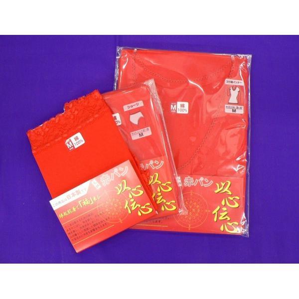 レース付き赤ショーツ・還暦祝いや長寿祝いの贈り物に元祖赤パンツ・日本製の赤肌着|tt-precents|02