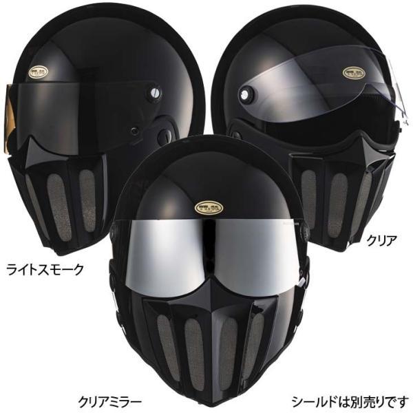 マッドマッスク J02 ローマン マスク付 ジェットヘルメット SG/PSC規格品 フルフェイス|ttandco|06