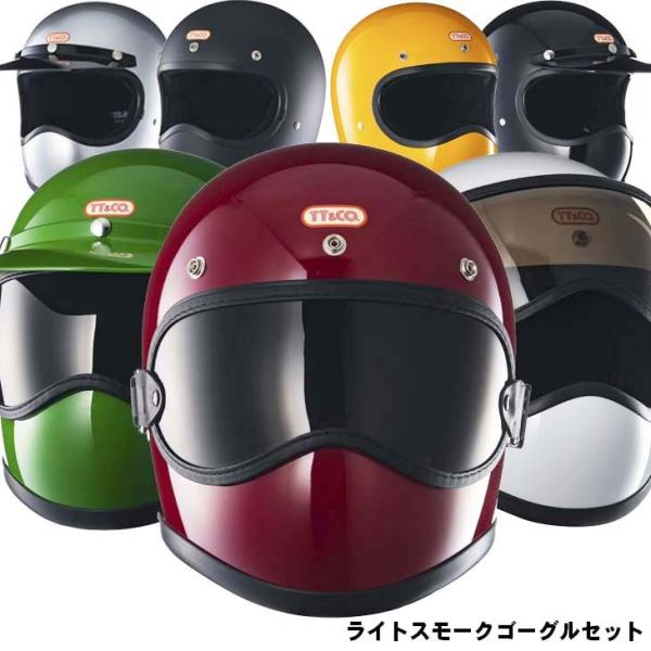 トゥーカッター ライトスモークゴーグルセット フルフェイスヘルメット モトクロス ヴィンテージ ヘルメット SG/PSC/DOT  M/Lサイズ 58-59cm