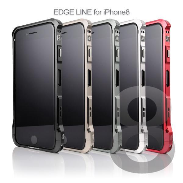 alumania アルマニア EDGE LINE for iPhone8 7/6S/6 アルミ バンパー【4.7inch】 ip-a1802|ttc