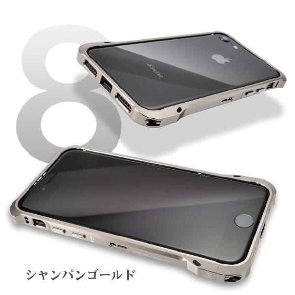 alumania アルマニア EDGE LINE for iPhone8 7/6S/6 アルミ バンパー【4.7inch】 ip-a1802|ttc|11