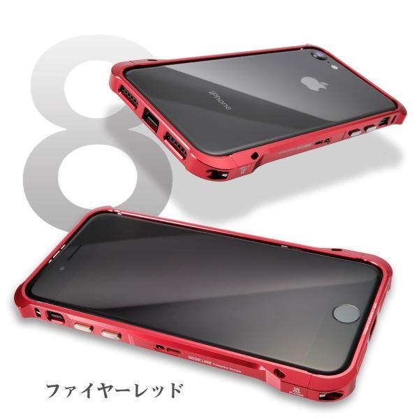 alumania アルマニア EDGE LINE for iPhone8 7/6S/6 アルミ バンパー【4.7inch】 ip-a1802|ttc|12