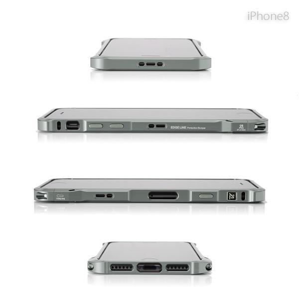 alumania アルマニア EDGE LINE for iPhone8 7/6S/6 アルミ バンパー【4.7inch】 ip-a1802|ttc|03