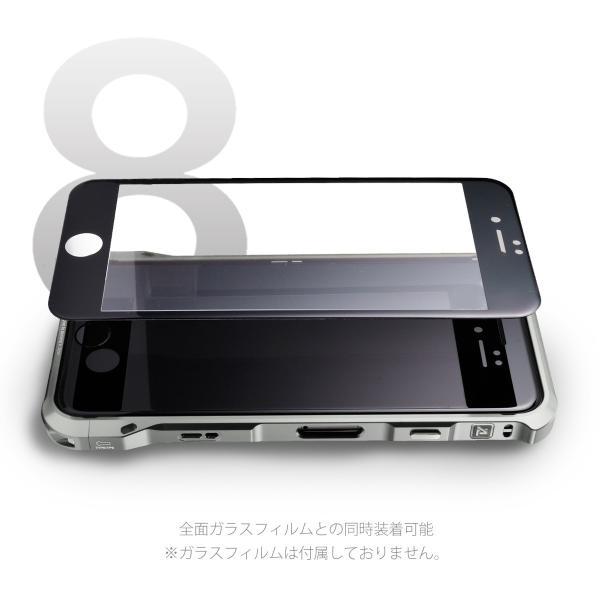 alumania アルマニア EDGE LINE for iPhone8 7/6S/6 アルミ バンパー【4.7inch】 ip-a1802|ttc|04