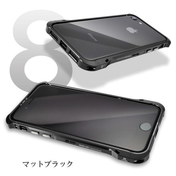 alumania アルマニア EDGE LINE for iPhone8 7/6S/6 アルミ バンパー【4.7inch】 ip-a1802|ttc|08