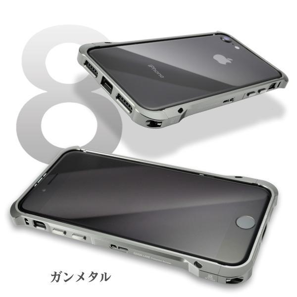 alumania アルマニア EDGE LINE for iPhone8 7/6S/6 アルミ バンパー【4.7inch】 ip-a1802|ttc|09