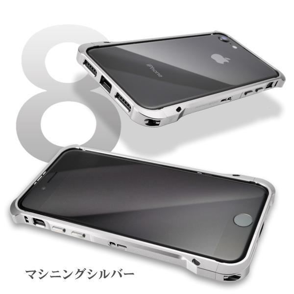 alumania アルマニア EDGE LINE for iPhone8 7/6S/6 アルミ バンパー【4.7inch】 ip-a1802|ttc|10