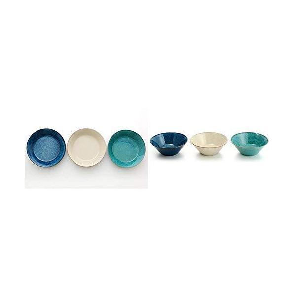 アイトー(Aito)カレー皿ブルー・ホワイト・グリーン20.8×4.3cmナチュラルカラーカレー&パスタ皿(3色組)&a