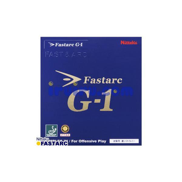 ・14時のご注文を当日 卓球ラバーNittaku(ニッタク)ファスタークG-1G1