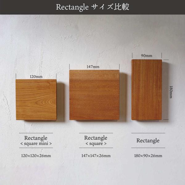 デザイン表札 木製 戸建 送料無料 Rectangle ケヤキ 180mm×90mm×25mm 銘木表札 縦 横 天然木 オリジナル|tttt|07