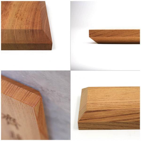 デザイン表札 木製 戸建 送料無料 Rectangle ケヤキ 180mm×90mm×25mm 銘木表札 縦 横 天然木 オリジナル|tttt|08