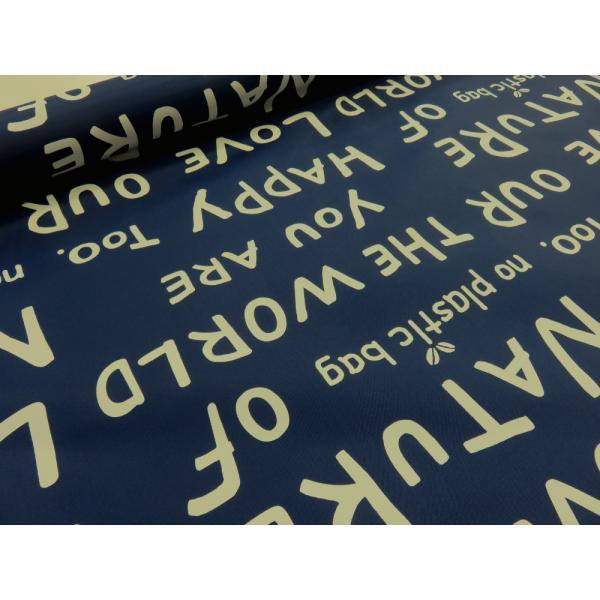 ナイロンオックス 英字ロゴ ネイビー 布地 生地 入園 防水 エコバッグ