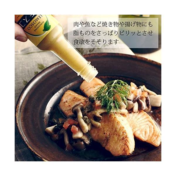 レモスコ 60g 瀬戸内レモン農園|tucano|04