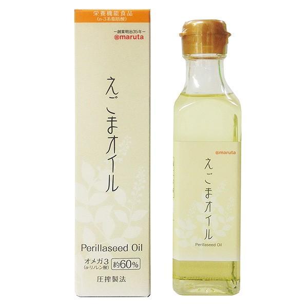 オイル えごま 亜麻仁油とえごま油の違いと選ぶならばどっち?購入の際の注意点とおすすめ品