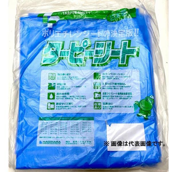 萩原工業 ハギワラ ターピーシート #3000 7.2m×7.2m 4間×4間 国産厚手ブルーシートのスタンダード