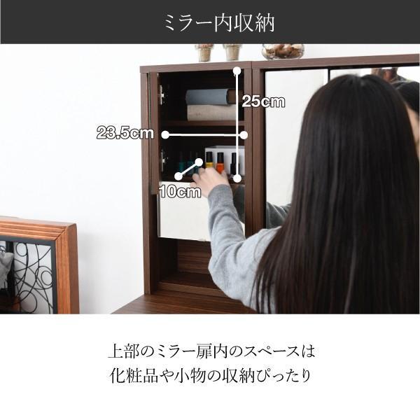 鏡 ミラー 卓上 一面鏡 ドレッサー 幅30 デスク別売  2口コンセント付き 収納 化粧台 鏡台 メイク台 シンプル コンパクト 木製 寝室 リビング tuhan-station 04