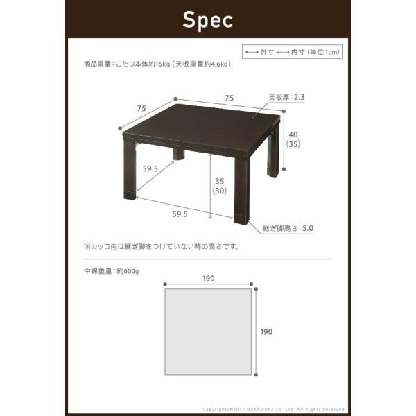 こたつ テーブル スクエアこたつ 〔バルト〕 75x75cm+ヘリンボーン織こたつ布団 2点セット 折れ脚