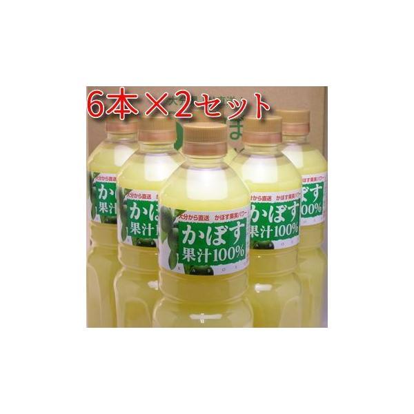 かぼす果汁 1L 6本入り×2セット お得 ギフト 自宅用 果汁 ジュース かぼす果汁 かぼすジュース 健康【当店人気商品】おおいたいいものうまいもの市_飲料
