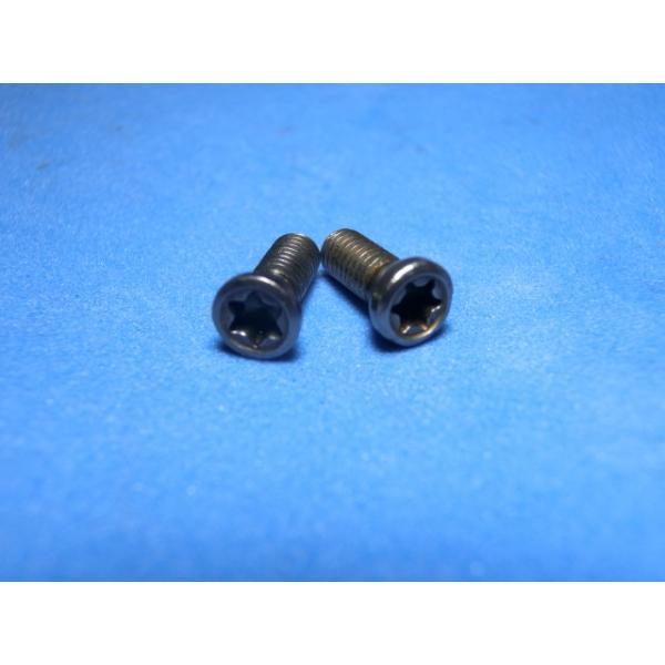 旋盤 フライス盤 トルクスネジ M4.0-10mm 2個セット 補修部品 交換部品