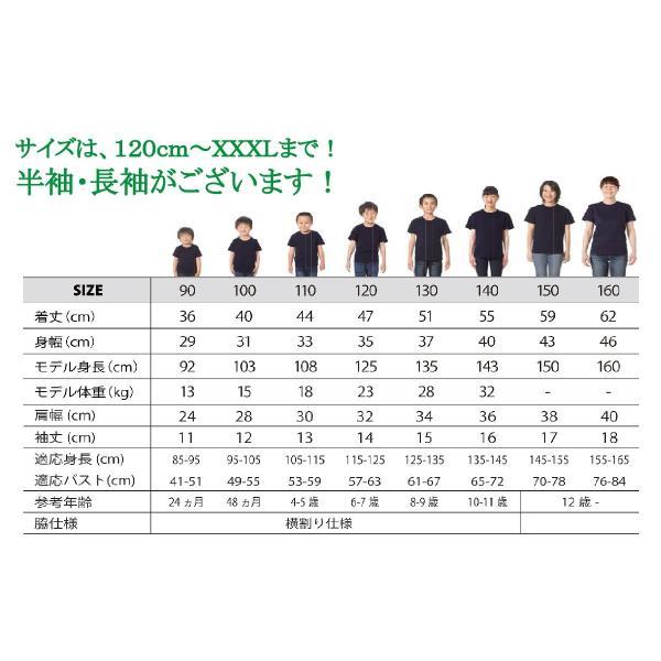 【メール便 送料無料 】Tシャツ レディース メンズ 猫 キャラクター オリジナルプリント ボックスロゴ 11 tumugu-smile 05