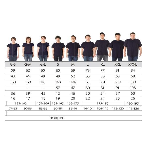 【メール便 送料無料 】Tシャツ レディース メンズ 猫 キャラクター オリジナルプリント ボックスロゴ 11 tumugu-smile 06