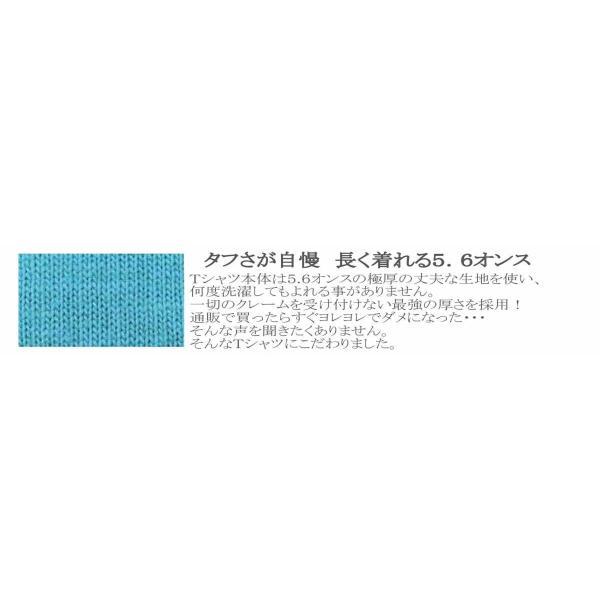 【メール便 送料無料 】Tシャツ レディース メンズ 猫 キャラクター オリジナルプリント ボックスロゴ 11 tumugu-smile 08