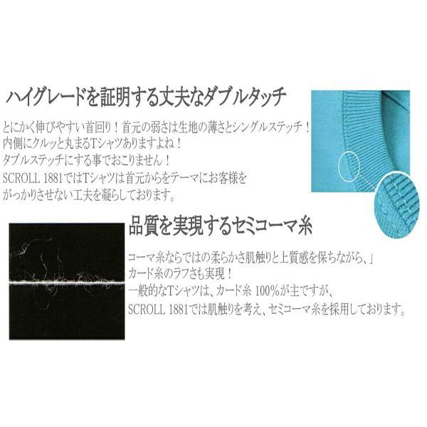 【メール便 送料無料 】Tシャツ レディース メンズ 猫 キャラクター オリジナルプリント ボックスロゴ 11 tumugu-smile 09