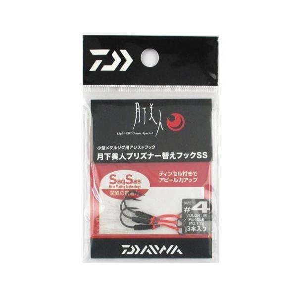 ダイワ(Daiwa) メタルジグ替えフック アジング メバリング 月下美人 白 #4 プリズナー用 サクサス 釣り針 turaronkon