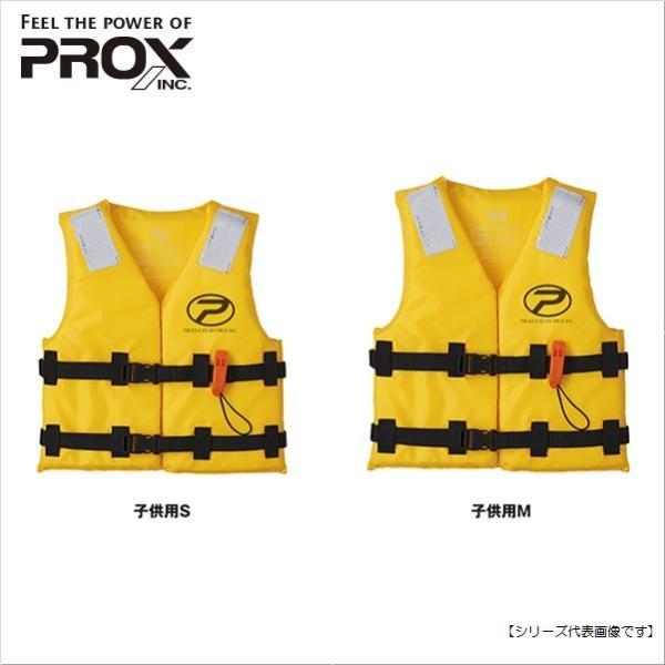 プロックス(PROX)  小型船舶用救命胴衣 子供用 イエローM 25から40キロ未満 小型船舶用救命胴衣型式認定 Aタイプ|turiguno-fishers