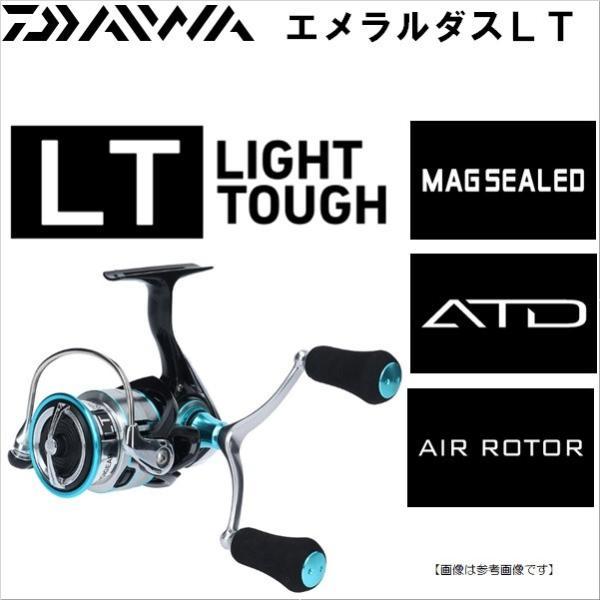 ダイワ(DAIWA) 19 エメラルダスLT 2500S-H-DH スピニングリール【送料無料】|turiguno-fishers|03