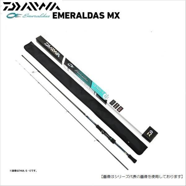 ダイワ(DAIWA) エメラルダスMX(EMERALDAS MX) 74UL−S・E 【送料無料】|turiguno-fishers