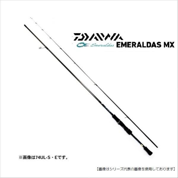 ダイワ(DAIWA) エメラルダスMX(EMERALDAS MX) 74UL−S・E 【送料無料】|turiguno-fishers|02