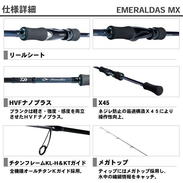 ダイワ(DAIWA) エメラルダスMX(EMERALDAS MX) 74UL−S・E 【送料無料】|turiguno-fishers|03