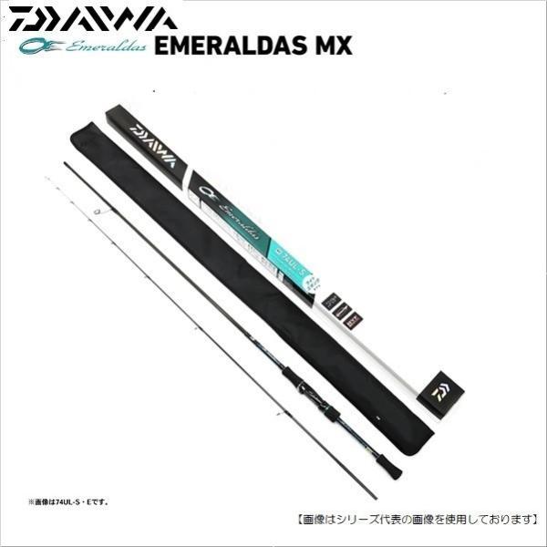 ダイワ(DAIWA) エメラルダスMX(EMERALDAS MX) 79L−S・E 【送料無料】|turiguno-fishers