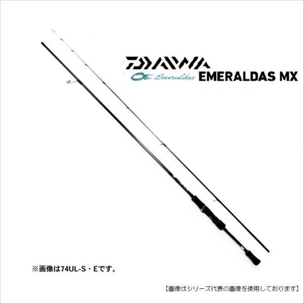 ダイワ(DAIWA) エメラルダスMX(EMERALDAS MX) 79L−S・E 【送料無料】|turiguno-fishers|02