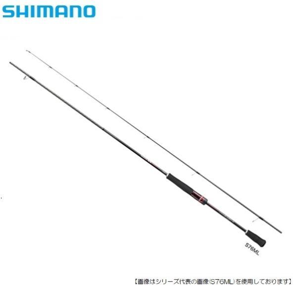 【増税前ラストSALE対象品】シマノ  19 セフィアSS(SEPHIA SS) S83L 【送料無料】|turiguno-fishers