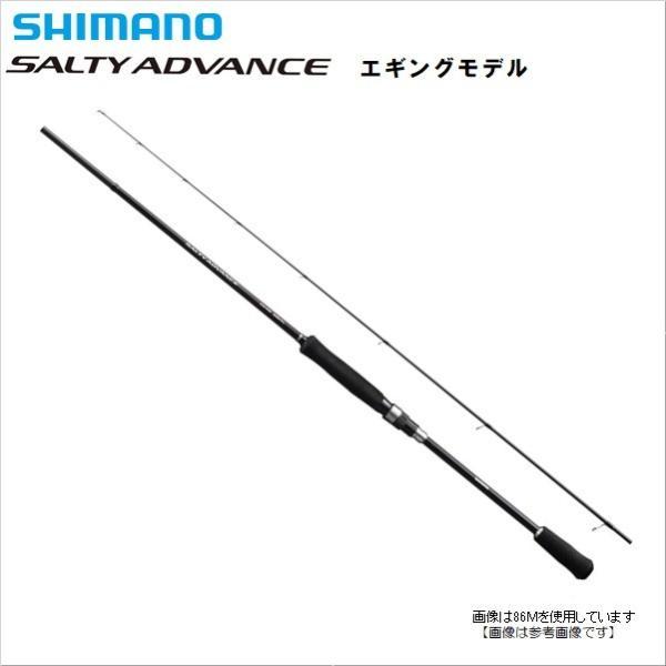 シマノ(SHIMANO) 19 ソルティアドバンス エギング 86M turiguno-fishers