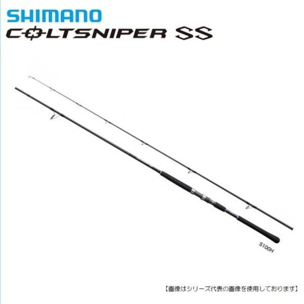 シマノ(SHIMANO)  19 コルトスナイパーSS S96MH 【大型商品 A】|turiguno-fishers